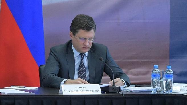 Доклад Александра Новака на заседании Правительственной комиссии по импортозамещению