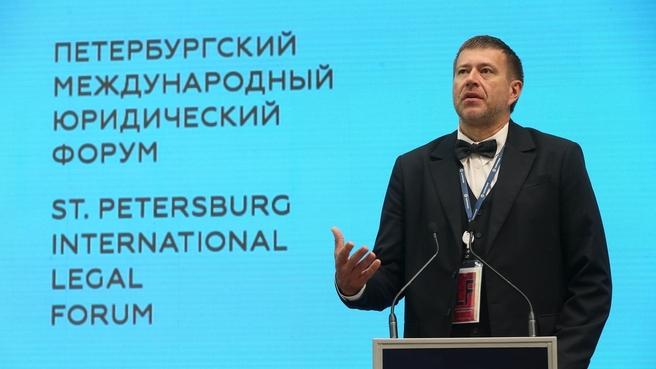 VIII Петербургский международный юридический форум. Выступление Александра Коновалова