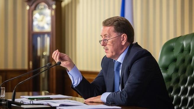 Алексей Гордеев на заседании проектного комитета по национальному проекту «Экология»