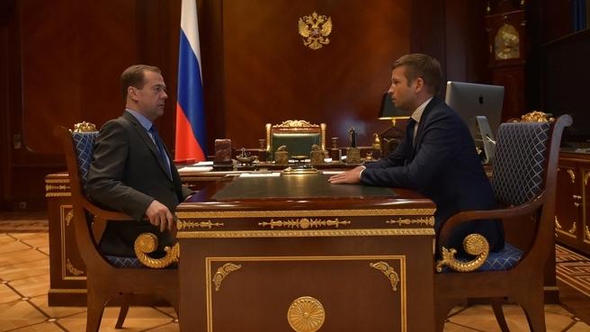 Встреча с руководителем Федерального агентства по управлению государственным имуществом Дмитрием Пристансковым