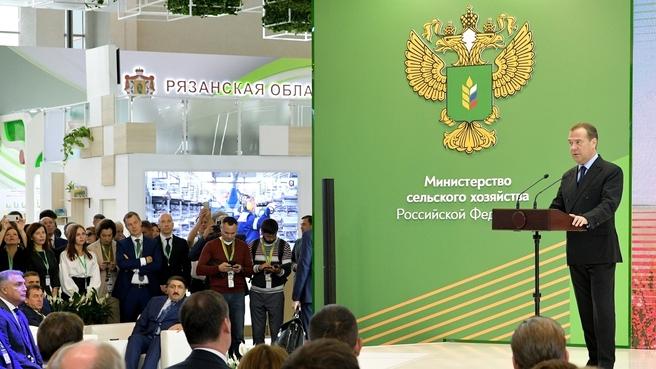 Выступление Дмитрия Медведева на открытии 21-й российской агропромышленной выставки «Золотая осень»