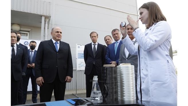 Посещение завода «Алабуга – Волокно»