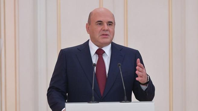 Михаил Мишустин на вручении государственных и правительственных наград деятелям культуры и искусства
