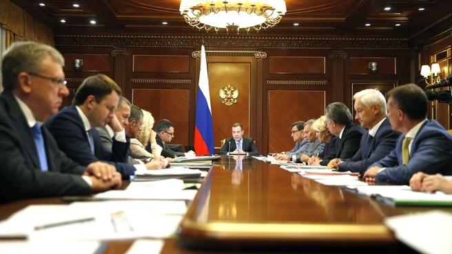Совещание о проекте Основных направлений деятельности Правительства на период до 2024 года