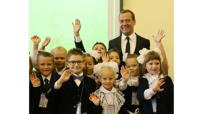 С учащимися первого класса средней общеобразовательной школы №34 в Подольске