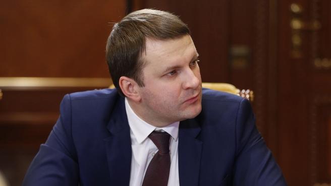 Доклад Максима Орешкина на заседании президиума Совета при Президенте России по стратегическому развитию и национальным проектам