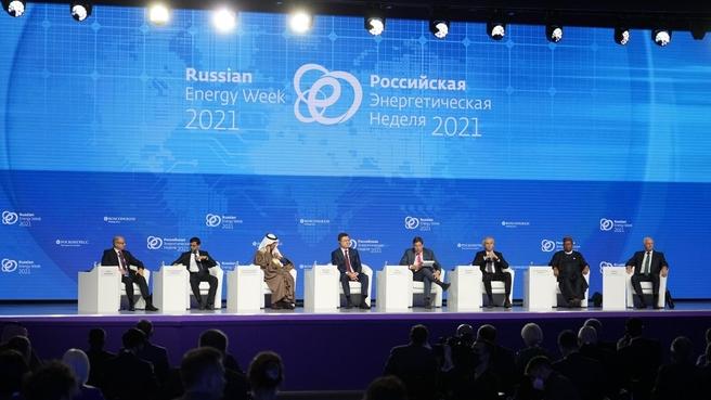 Александр Новак принял участие в мероприятиях второго дня международного форума «Российская энергетическая неделя»
