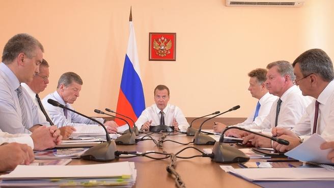 Совещание о состоянии и развитии дорожного хозяйства в Крыму