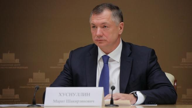 Марат Хуснуллин на совещании по Забайкальскому краю