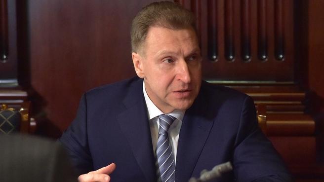 Сообщение Игоря Шувалова на совещании с вице-премьерами