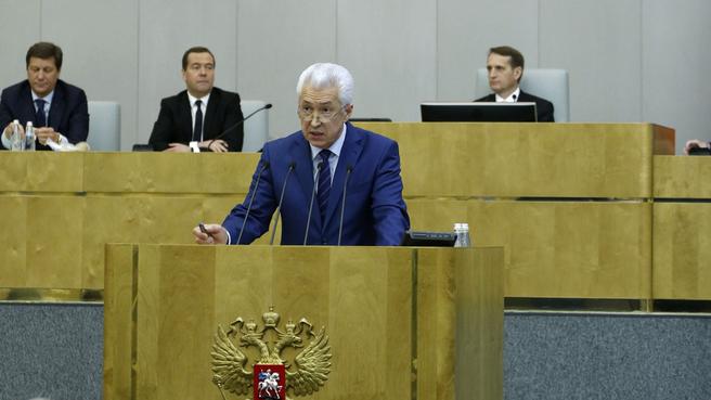 Выступление руководителя фракции Всероссийской политической партии «Единая Россия» Владимира Васильева