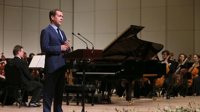 Открытие концертно-театрального комплекса «Филармония-2»