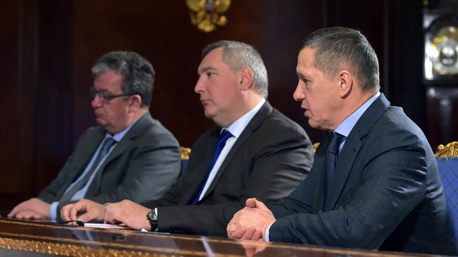 Сергей Приходько, Дмитрий Рогозин и Юрий Трутнев на совещании с вице-премьерами