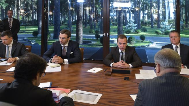 Встреча с членами Экспертного совета при Правительстве