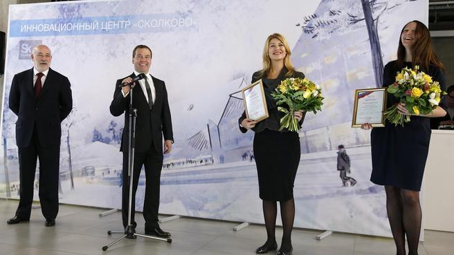 Вручение благодарностей Правительства Российской Федерации