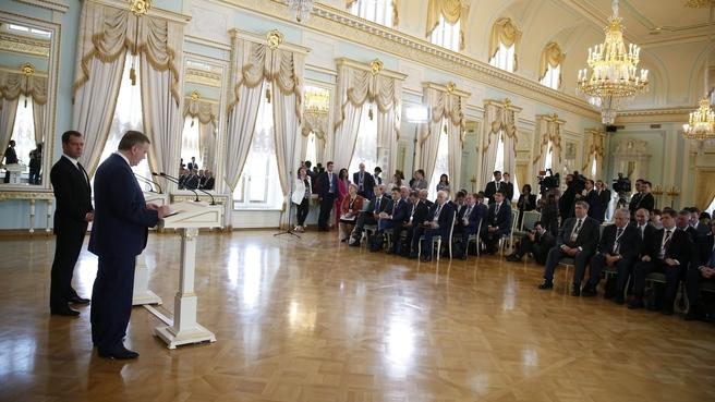 Пресс-конференция Дмитрия Медведева и Андрея Кобякова