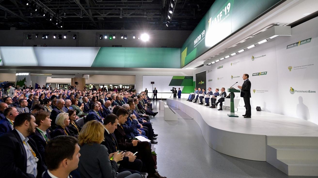 Выступление Дмитрия Медведева «Зеленый бренд. Произведено в России: перспективы на глобальном продовольственном рынке»