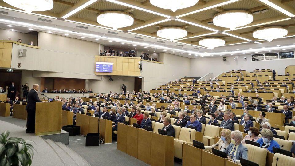 Ежегодный отчёт Правительства в Государственной Думе
