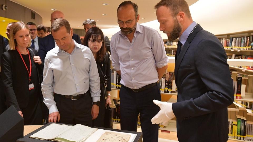 Посещение центральной городской публичной библиотеки города Гавра