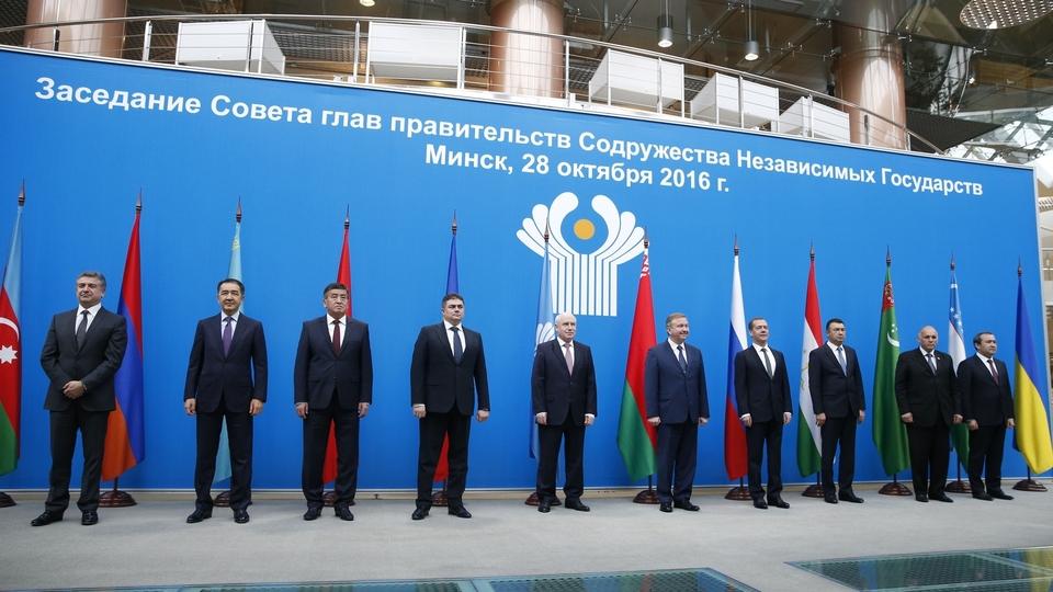 Совместное фотографирование глав делегаций государств - участников Содружества Независимых Государств