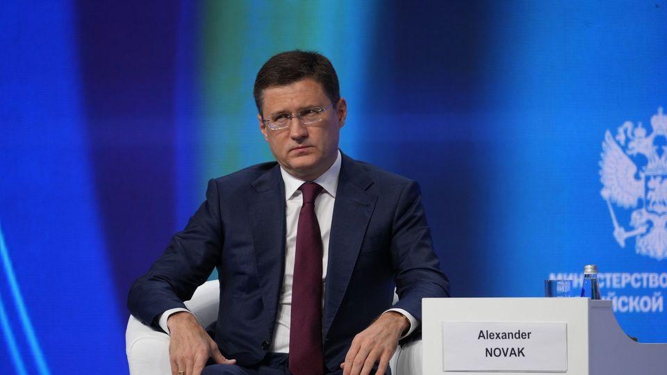 Александр Новак принял участие в сессии «Диалог на равных» Молодёжного дня международного форума «Российская энергетическая неделя»
