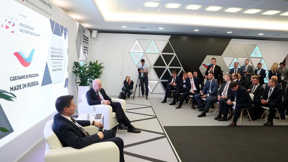 Антон Силуанов выступил на международном экспортном форуме «Сделано в России»