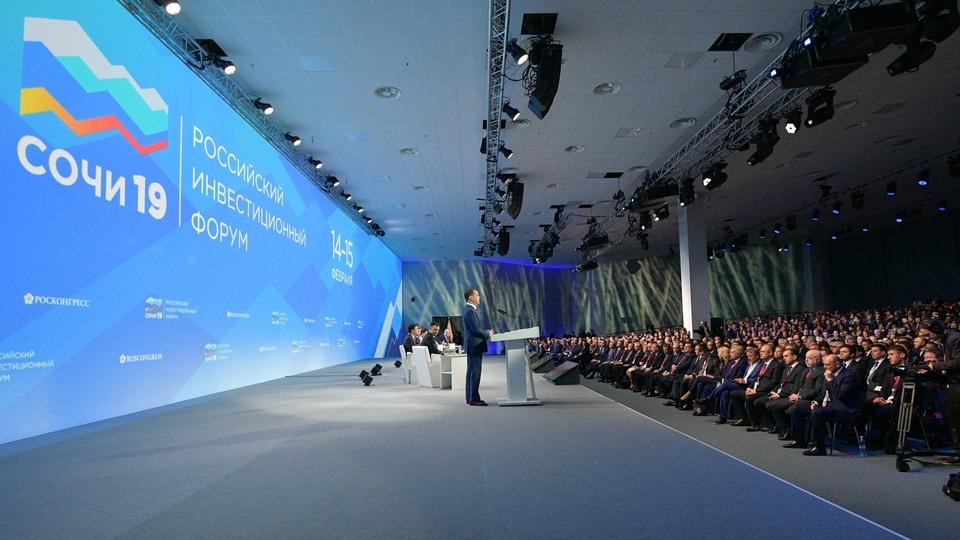 Выступление Дмитрия Медведева на пленарном заседании Российского инвестиционного форума «Сочи-2019»