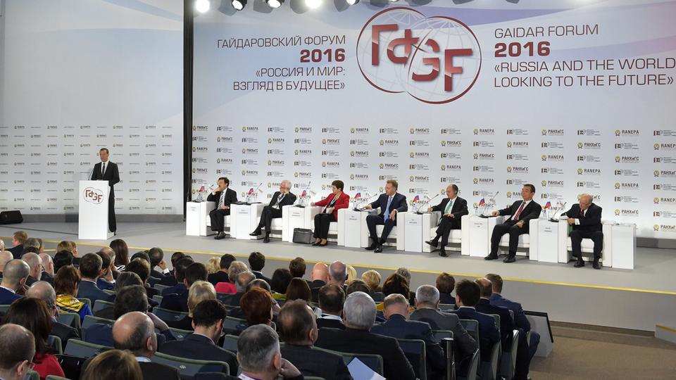 Пленарное заседание VII Гайдаровского форума
