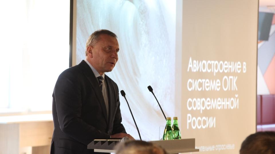 Открытая лекция Юрия Борисова в Московском авиационном институте