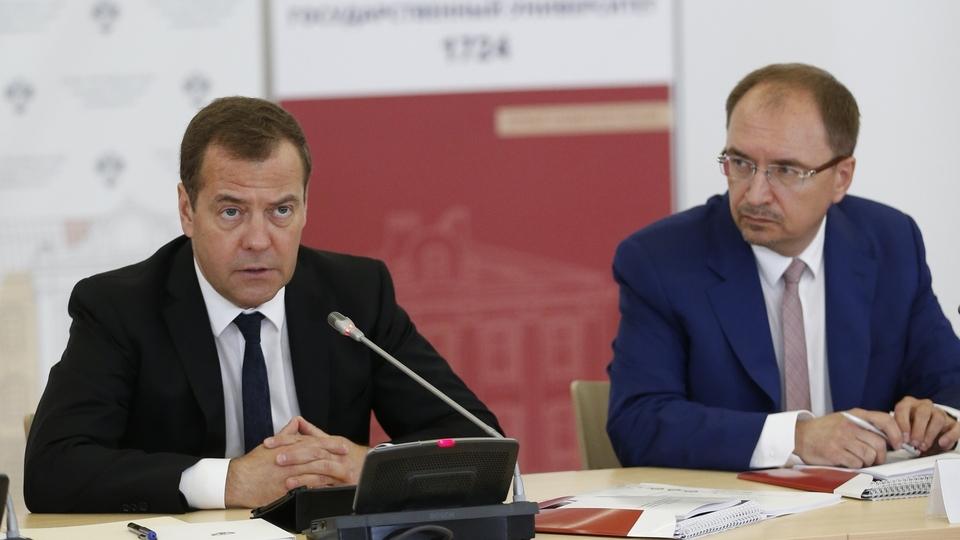Заседание попечительского совета Санкт-Петербургского государственного университета