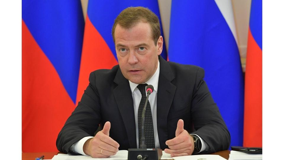 Вступительное слово Дмитрия Медведева на совещании о ходе реализации федерального проекта «Старшее поколение» национального проекта «Демография»