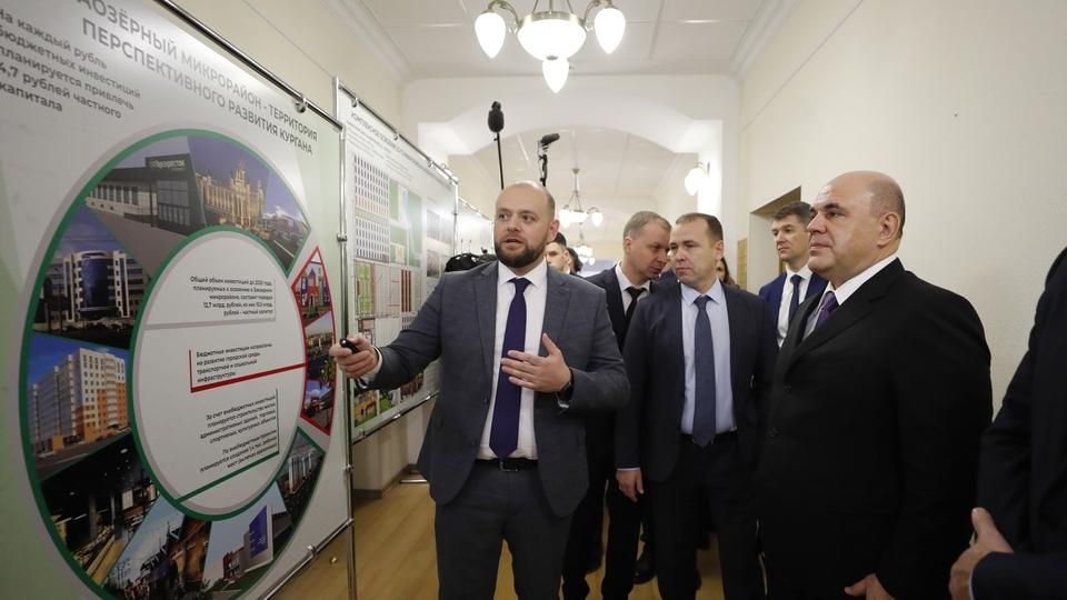 Презентация проекта застройки района Заозёрный в Кургане