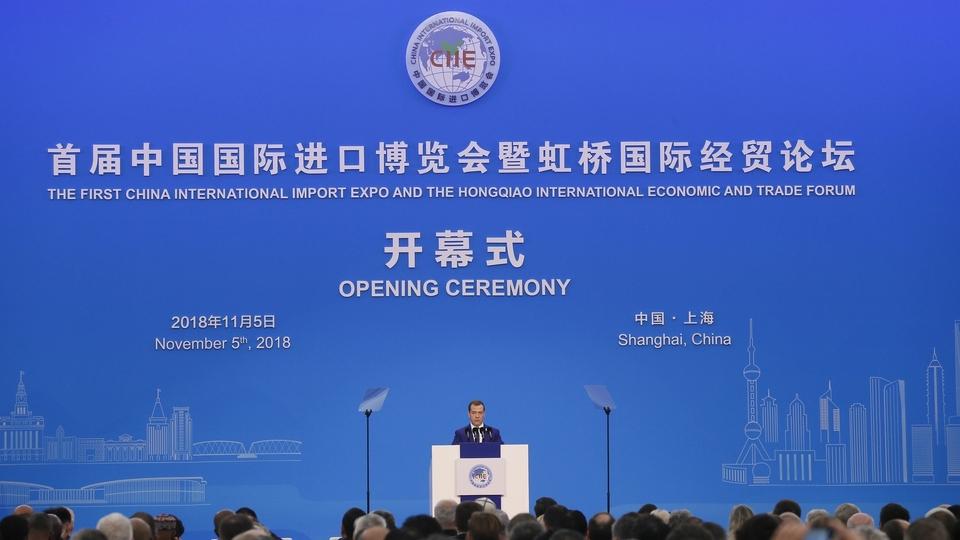 Выступление Дмитрия Медведева на церемонии открытия Первой китайской международной импортной выставки