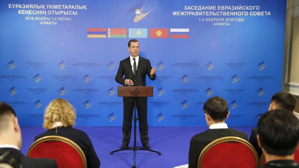 Пресс-конференция Дмитрия Медведева по завершении заседания Евразийского межправительственного совета