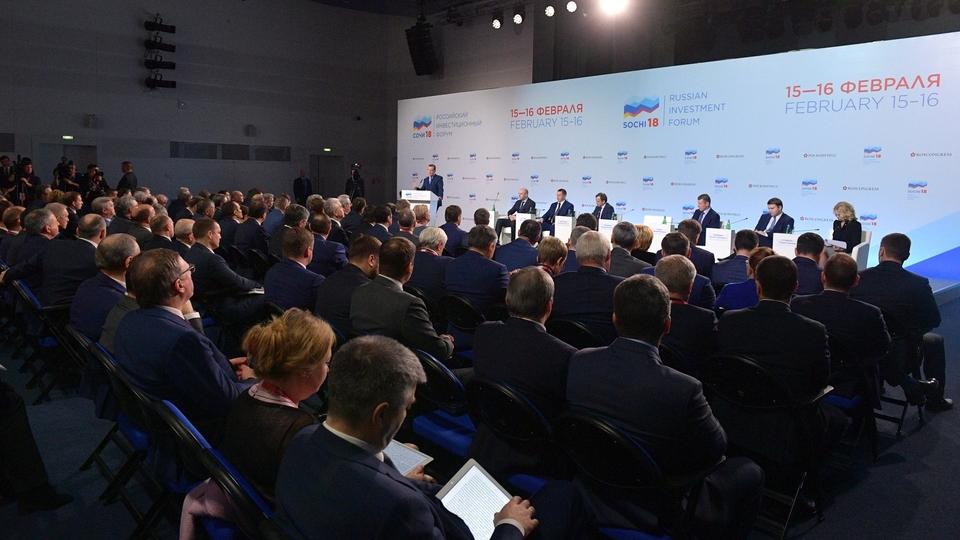 Встреча с главами регионов