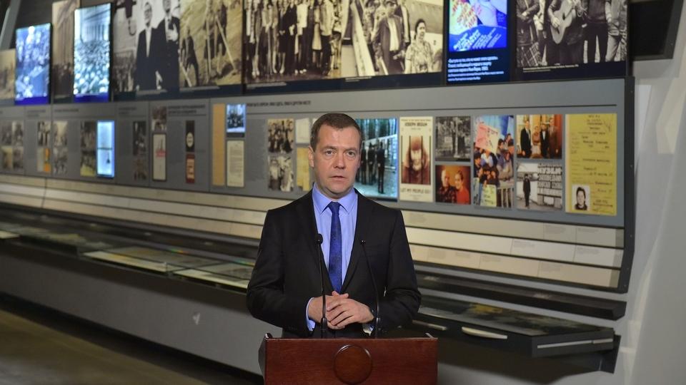 Выступление в Еврейском музее и центре толерантности