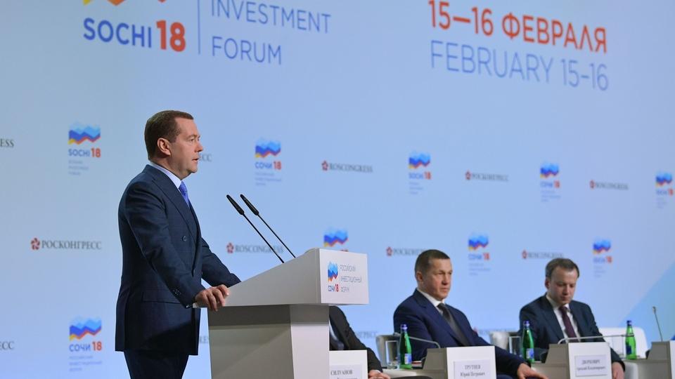 Выступление Дмитрия Медведева на встрече с главами регионов