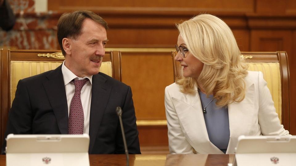 Заместители Председателя Правительства Алексей Гордеев и Татьяна Голикова на заседании Правительства