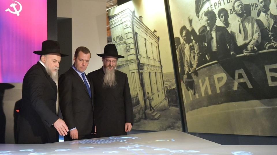 Посещение Еврейского музея и центра толерантности