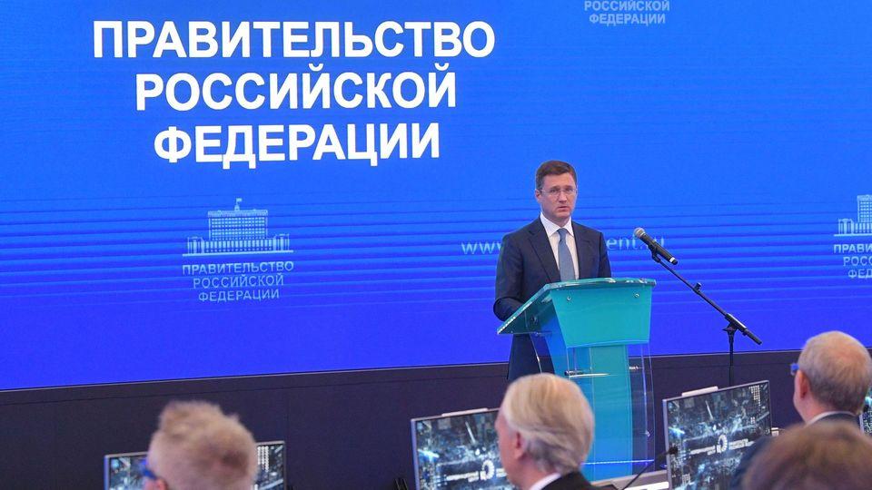 Выступление Александра Новака на стратегической сессии по развитию в России водородной энергетики