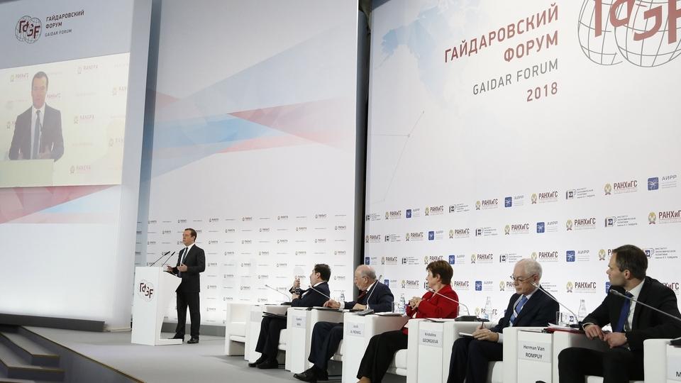 IX Гайдаровский форум