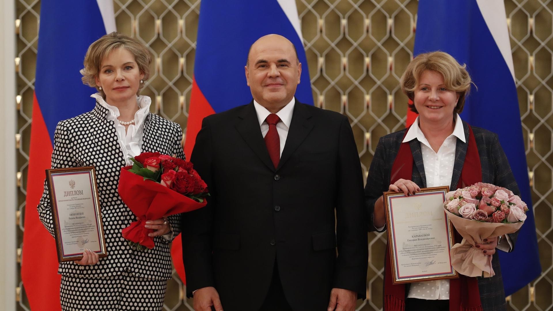 Михаил Мишустин вручил премии Правительства за 2020 год в области образования