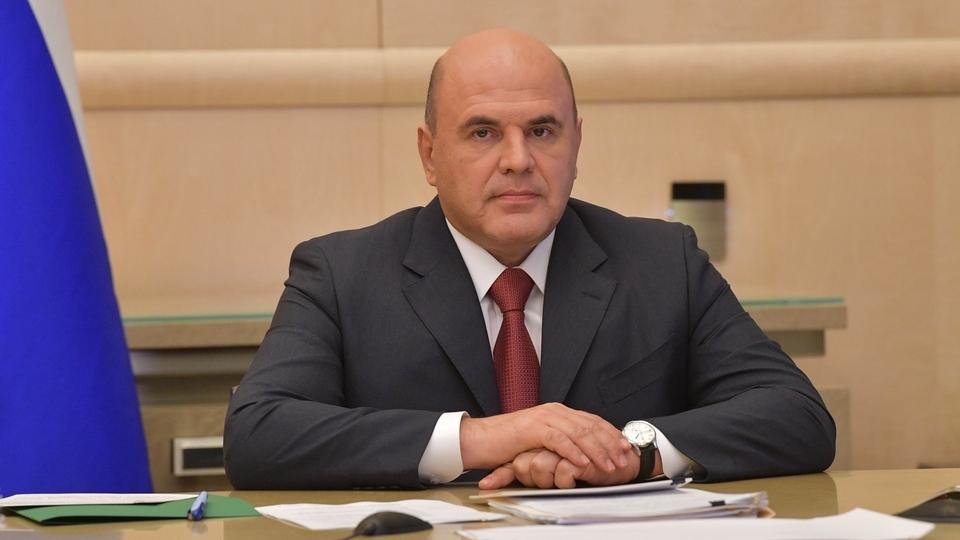II форум «Дни лидеров муниципального управления»