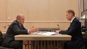 Встреча Михаила Мишустина с руководителем Федерального казначейства Романом Артюхиным
