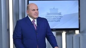Интервью Михаила Мишустина телеканалу «Россия 24»