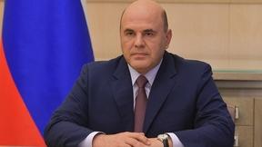 Видеообращение к участникам стратегической сессии Московского финансового форума