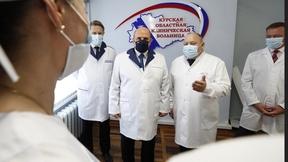 Михаил Мишустин посетил Курскую областную клиническую больницу