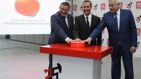 Церемония запуска комплекса глубокой переработки нефти завода «ЛУКОЙЛ-Волгограднефтепереработка»