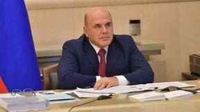 34-е заседание Консультативного совета по иностранным инвестициям в России
