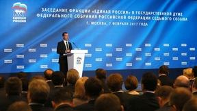 Видеоблог Председателя Правительства c 3 по 9 февраля 2017 года